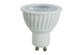 LAMPADA LED PAR16, GU10, 7W, 40